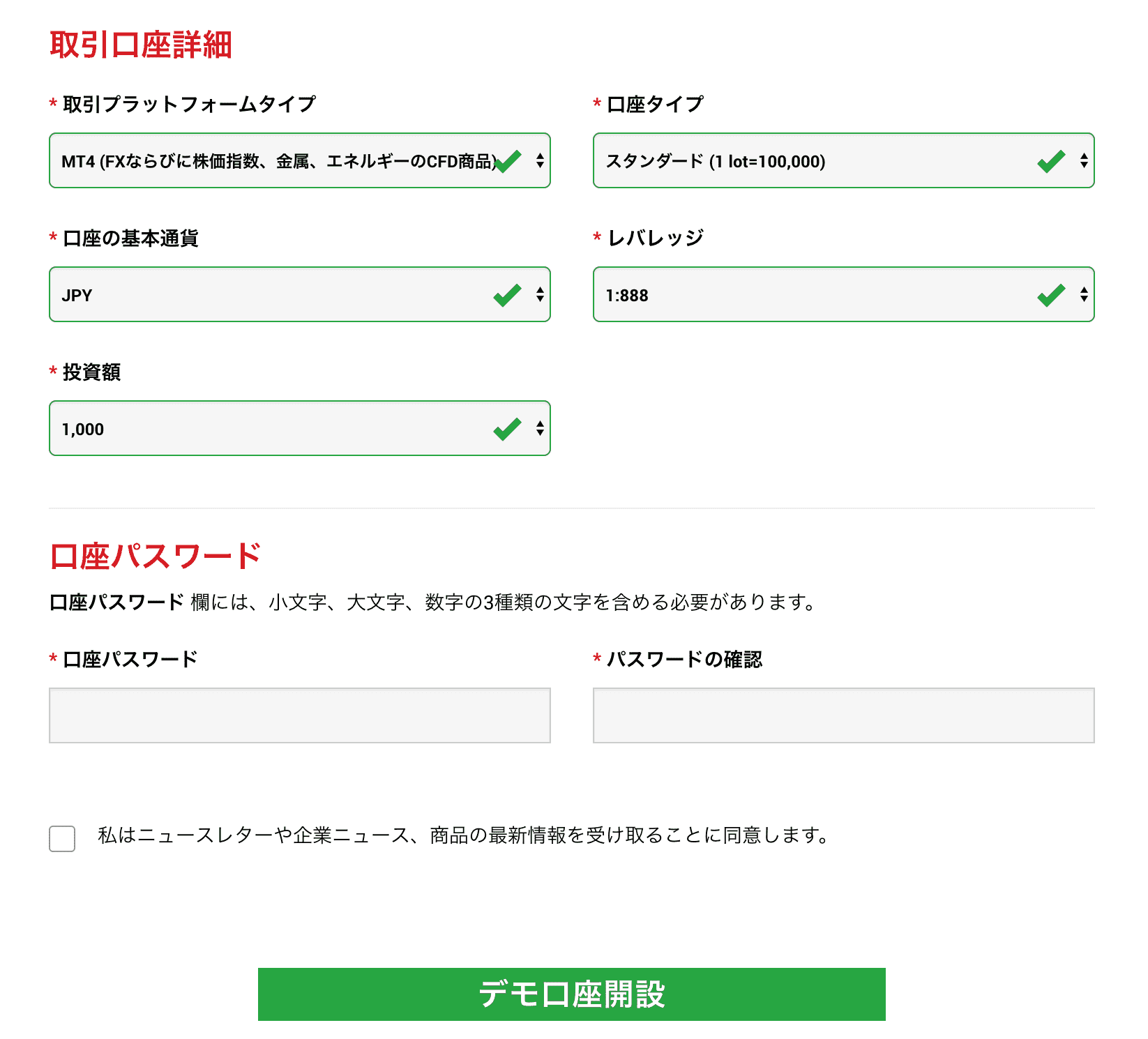 MT4の取引口座詳細画面