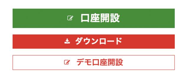MT4の登録選択画面