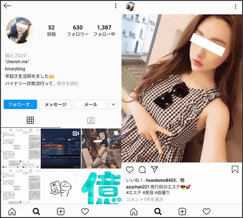 インスタグラムでバイナリーオプションレクチャーの勧誘を行なっている美女のアカウント画像