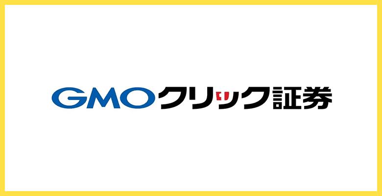 国内バイナリーオプション業者GMOクリック証券のロゴマーク